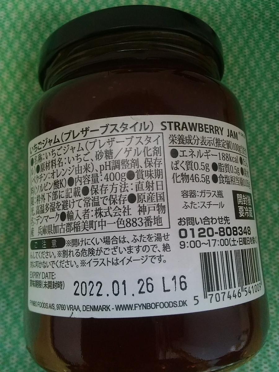 f:id:zakki_ii:20200420135252j:plain