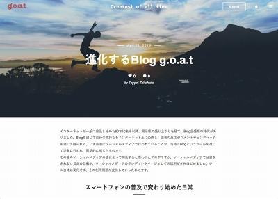 f:id:zakkiblog:20160626095335j:plain