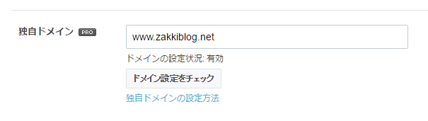f:id:zakkiblog:20160721190113p:plain