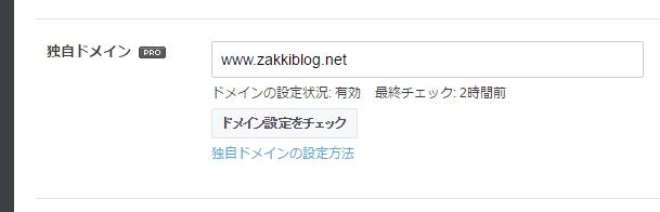 f:id:zakkiblog:20160804213050p:plain