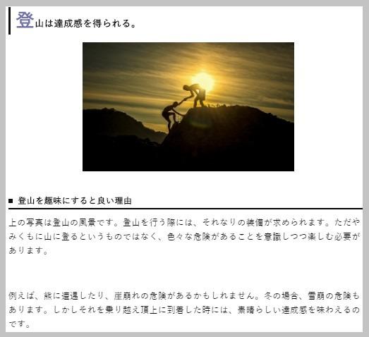 f:id:zakkiblog:20200207231922j:plain