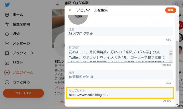 f:id:zakkiblog:20200225025304j:plain