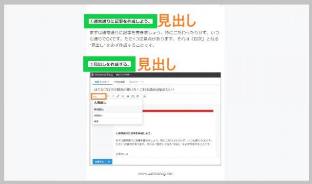 f:id:zakkiblog:20200304054945j:plain