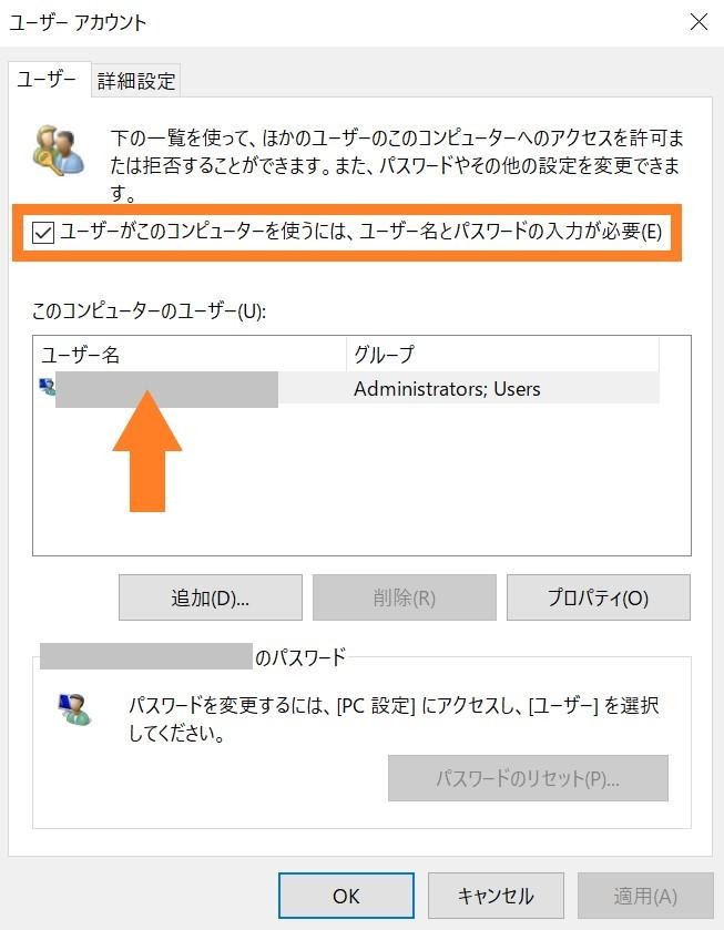 f:id:zakkiblog:20200429162055j:plain