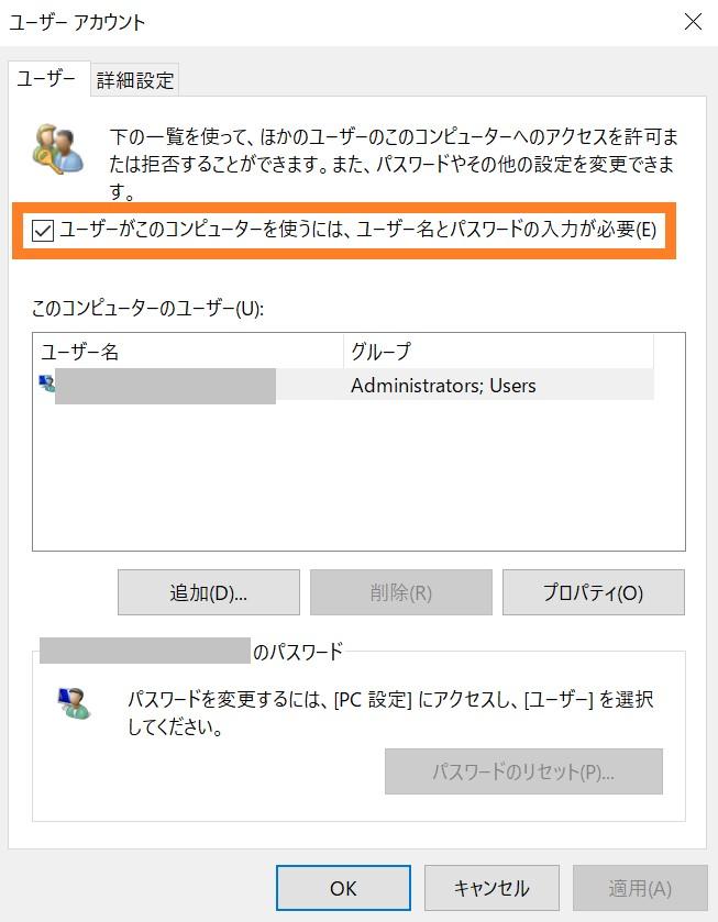 f:id:zakkiblog:20200429162235j:plain