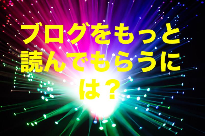f:id:zakkiblog2020:20200730174704j:plain