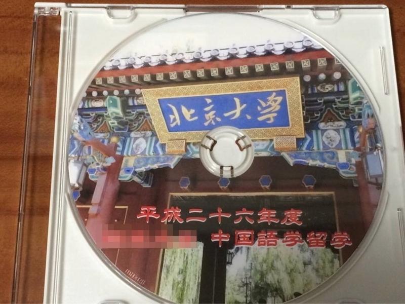 留学DVD