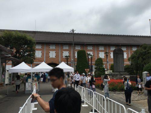富岡製糸場敷地内