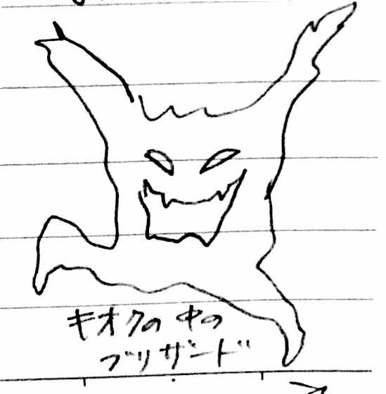 f:id:zakkityouweb:20161106200724j:plain