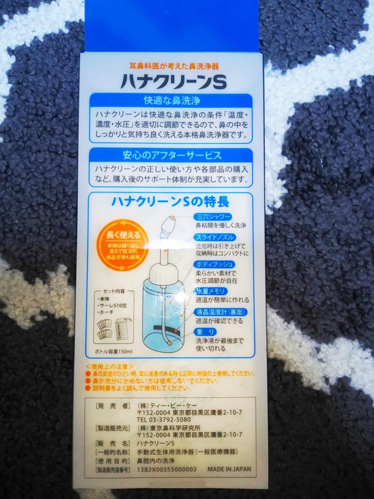 f:id:zamatsuyoshi:20180815235219j:plain