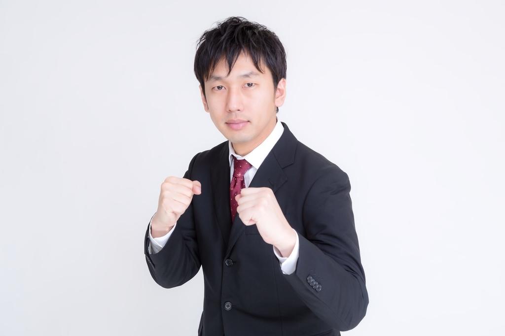 f:id:zamatsuyoshi:20181013223838j:plain