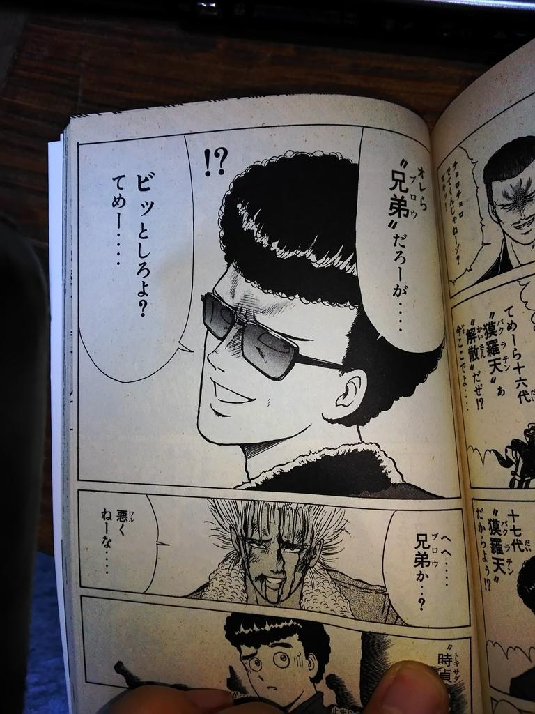 f:id:zamatsuyoshi:20181108232417j:plain