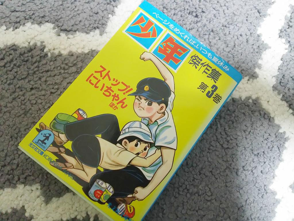 f:id:zamatsuyoshi:20181118012644j:plain