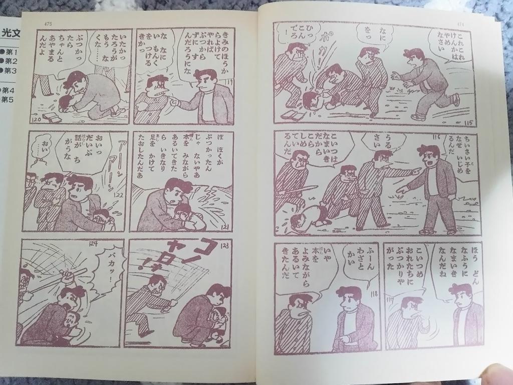 f:id:zamatsuyoshi:20181118045205j:plain