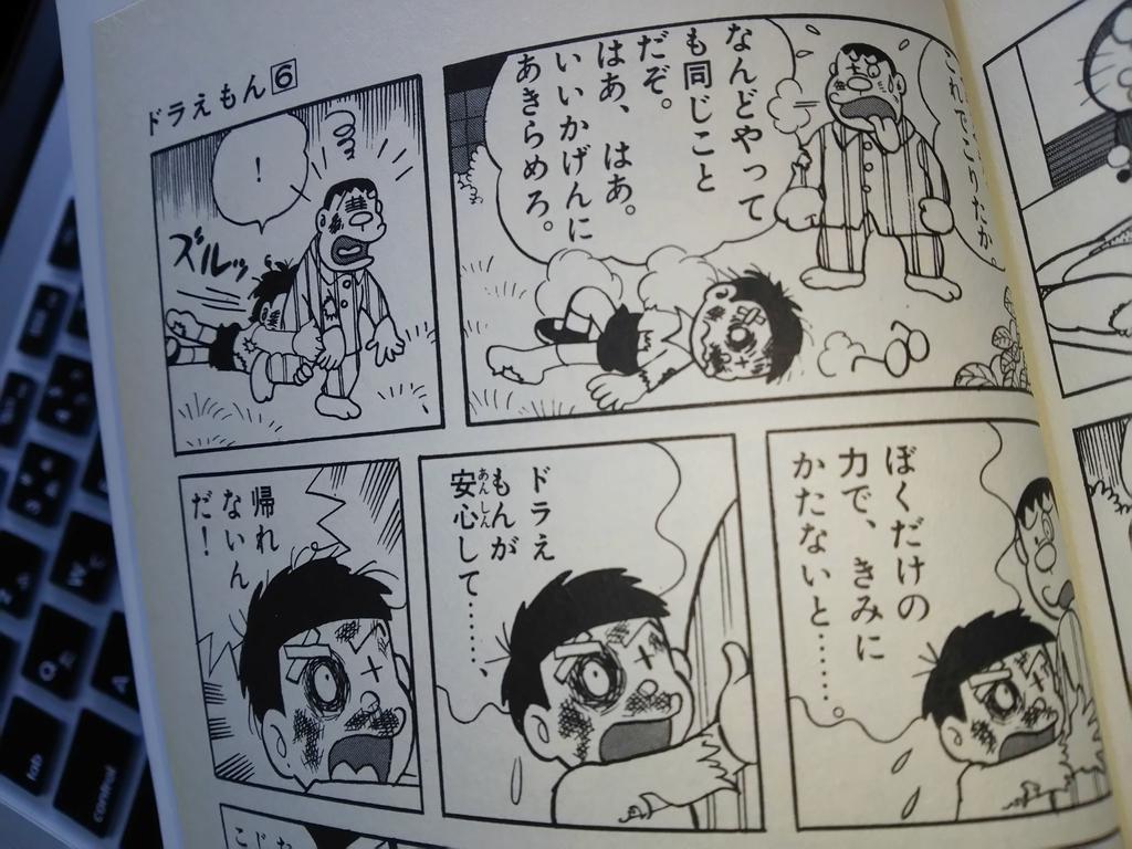 f:id:zamatsuyoshi:20181124005905j:plain