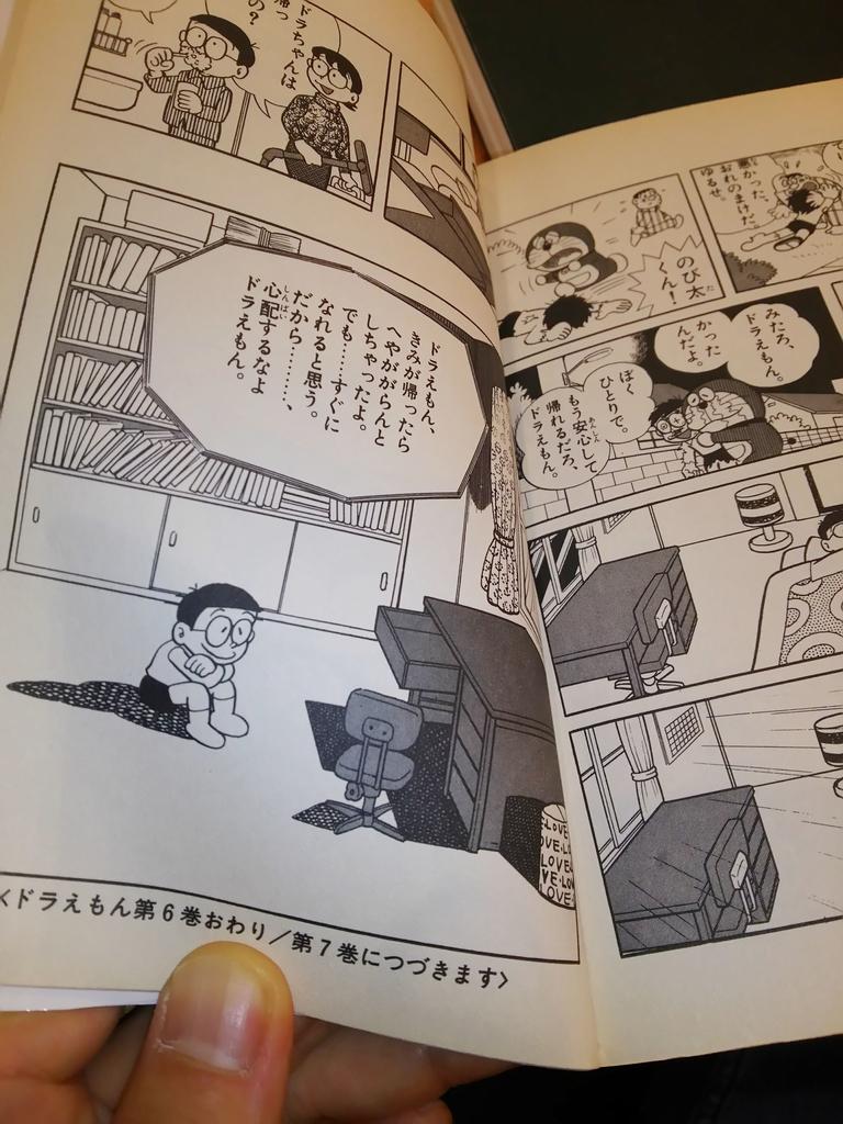f:id:zamatsuyoshi:20181124013444j:plain