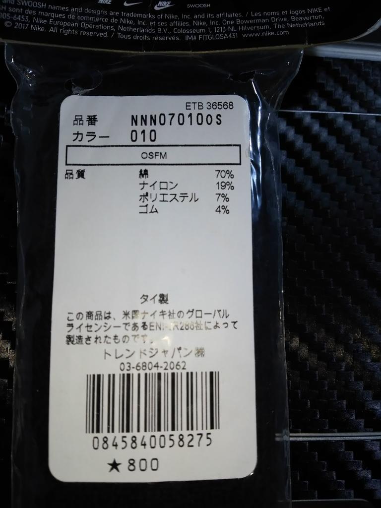 f:id:zamatsuyoshi:20181125022529j:plain