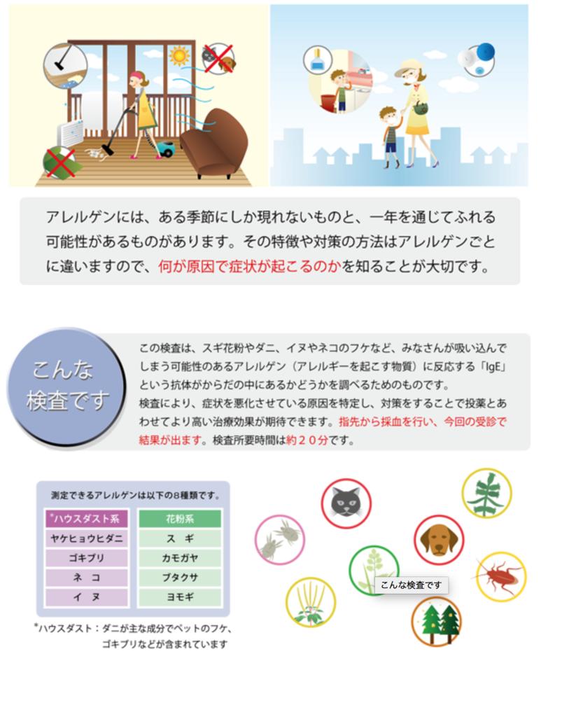 f:id:zamatsuyoshi:20190211232204p:plain