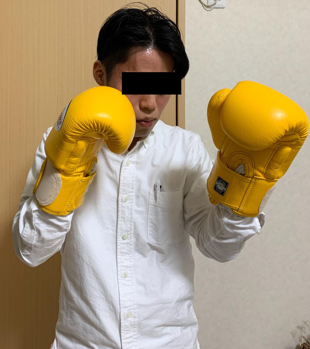 f:id:zamatsuyoshi:20200102004019j:plain
