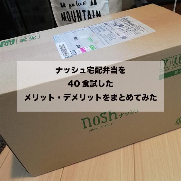 f:id:zamatsuyoshi:20200429020538p:plain