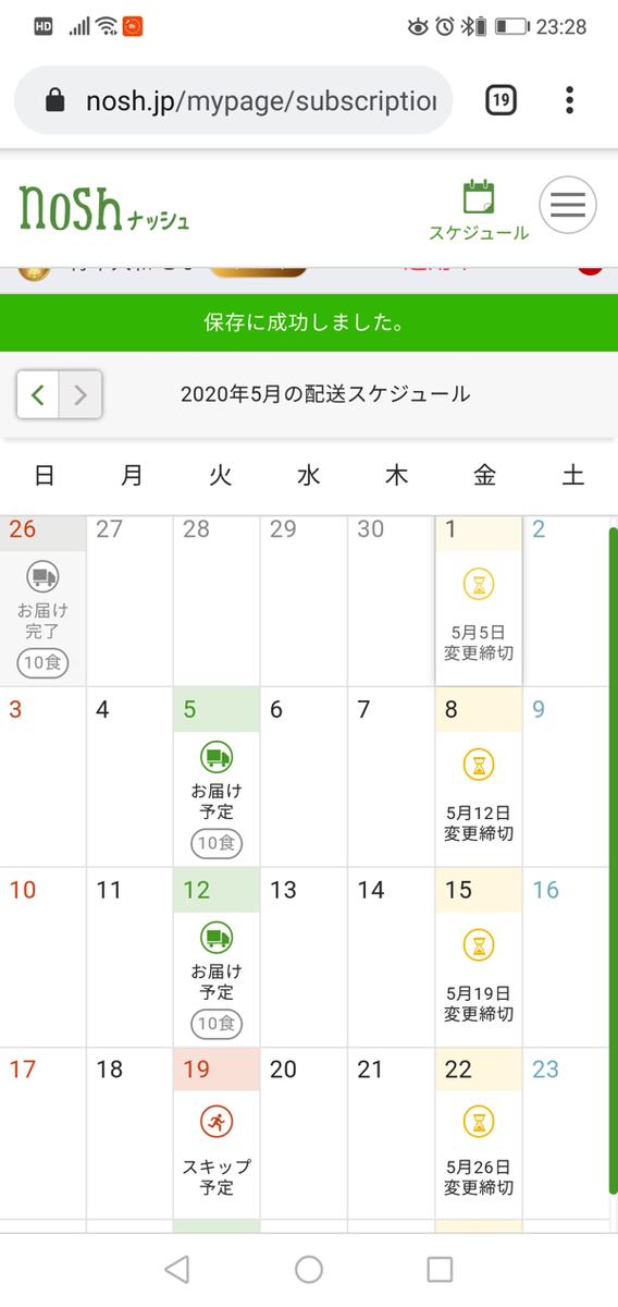 f:id:zamatsuyoshi:20200430010015j:plain
