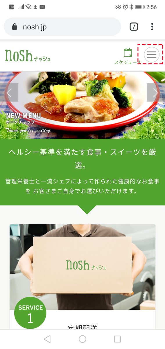 f:id:zamatsuyoshi:20200501030236p:plain