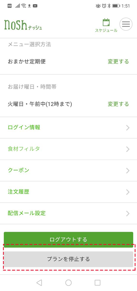 f:id:zamatsuyoshi:20200501030512p:plain