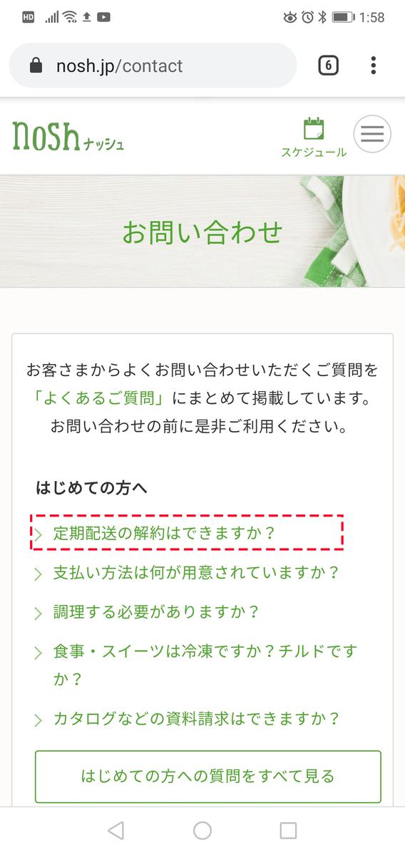 f:id:zamatsuyoshi:20200501030712p:plain