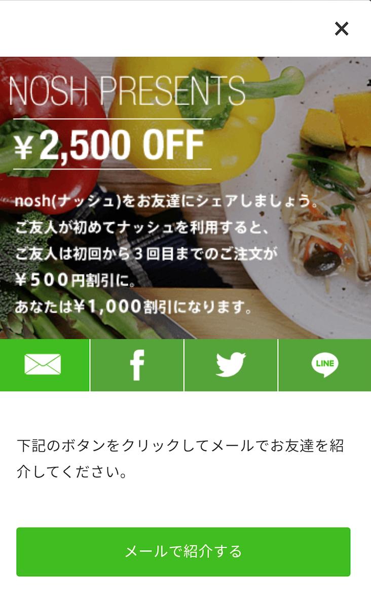 f:id:zamatsuyoshi:20200501031043p:plain
