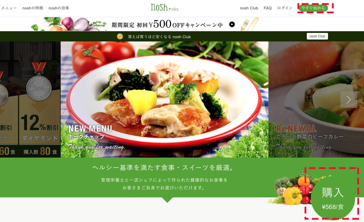 f:id:zamatsuyoshi:20200501031813p:plain