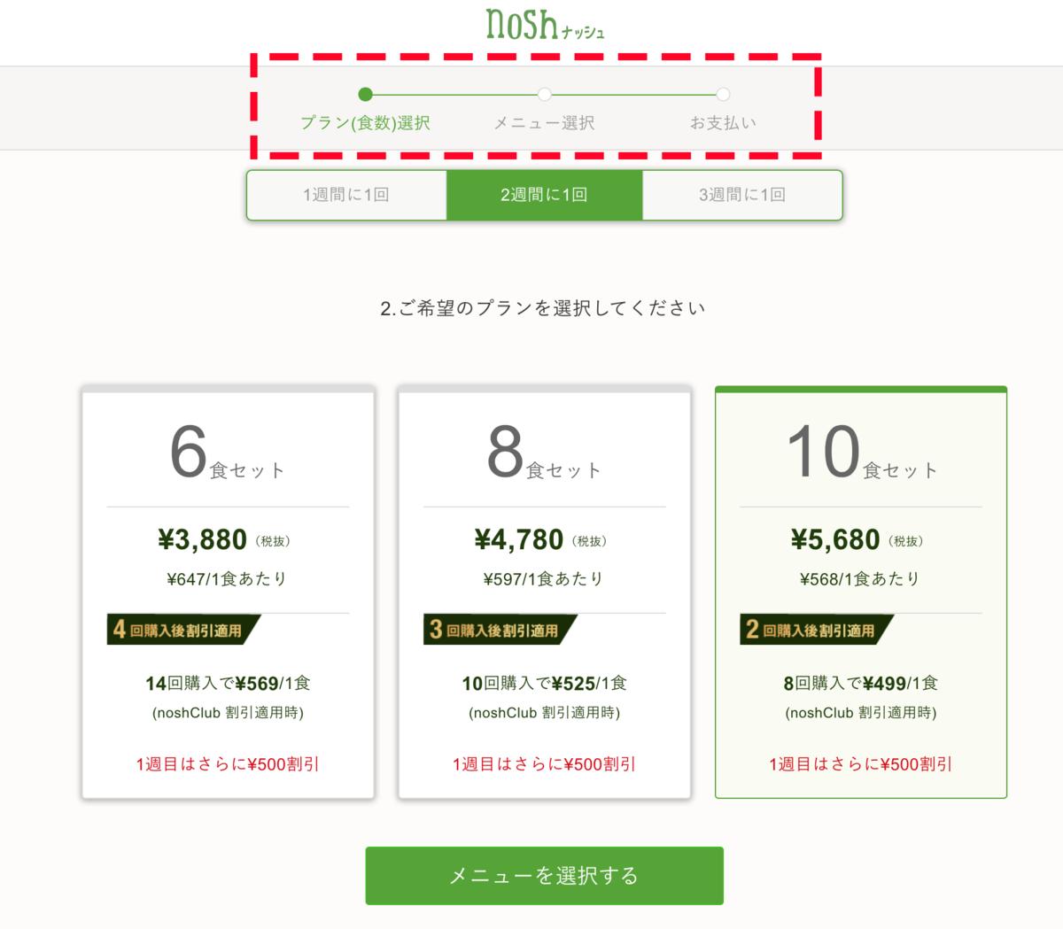 f:id:zamatsuyoshi:20200501032200p:plain