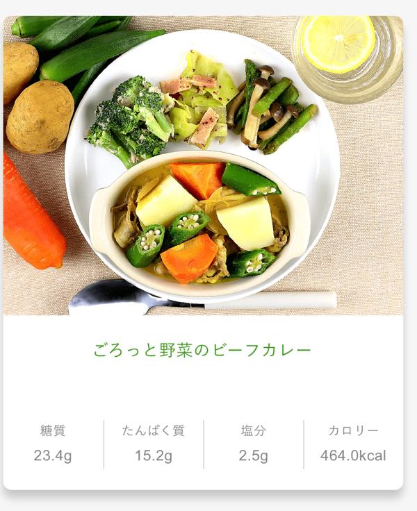 f:id:zamatsuyoshi:20200501033008j:plain