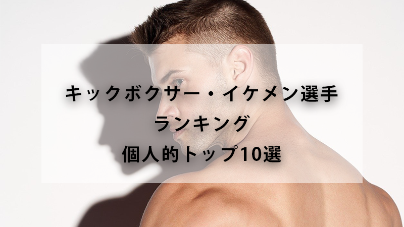 f:id:zamatsuyoshi:20200607023633p:plain