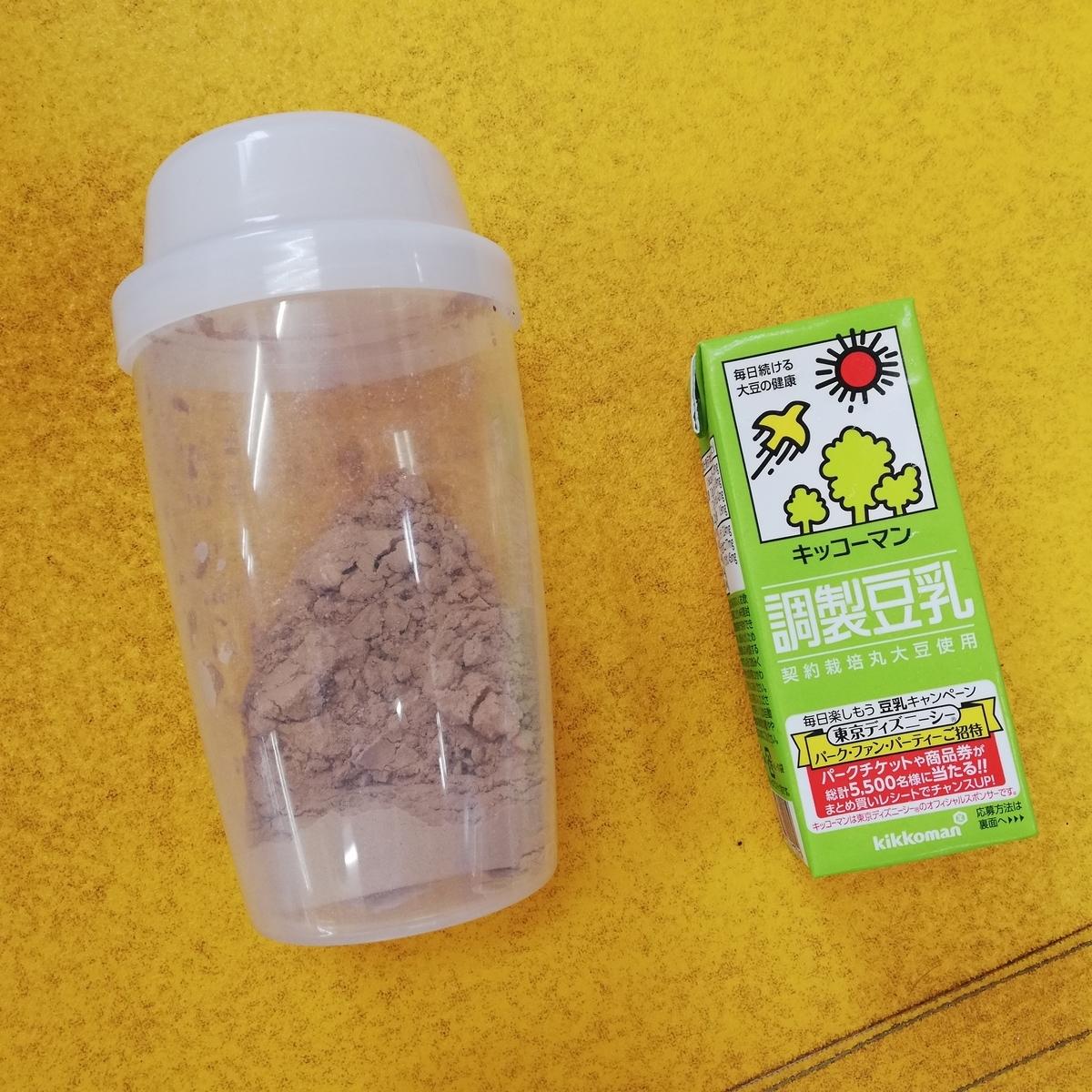 f:id:zamatsuyoshi:20200812003254j:plain