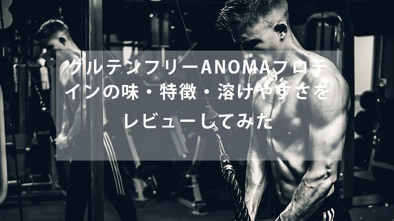 f:id:zamatsuyoshi:20200812022651p:plain