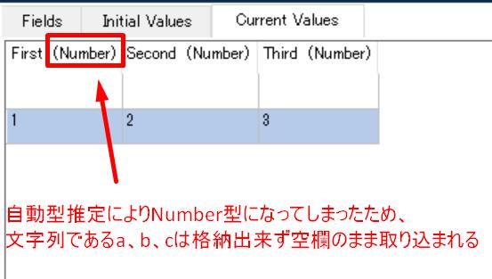 f:id:zamdin:20200821195712p:plain