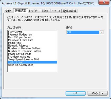f:id:zan-gyo:20100120031732p:image