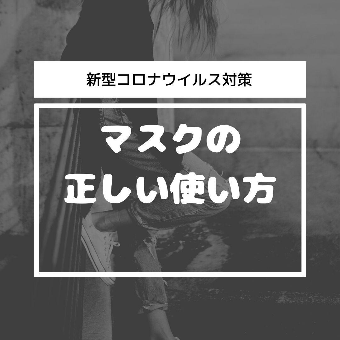 f:id:zangesan:20200527152750j:plain