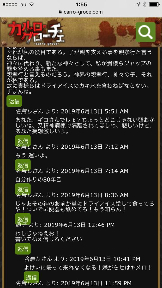 f:id:zanki2019:20200117015640p:plain