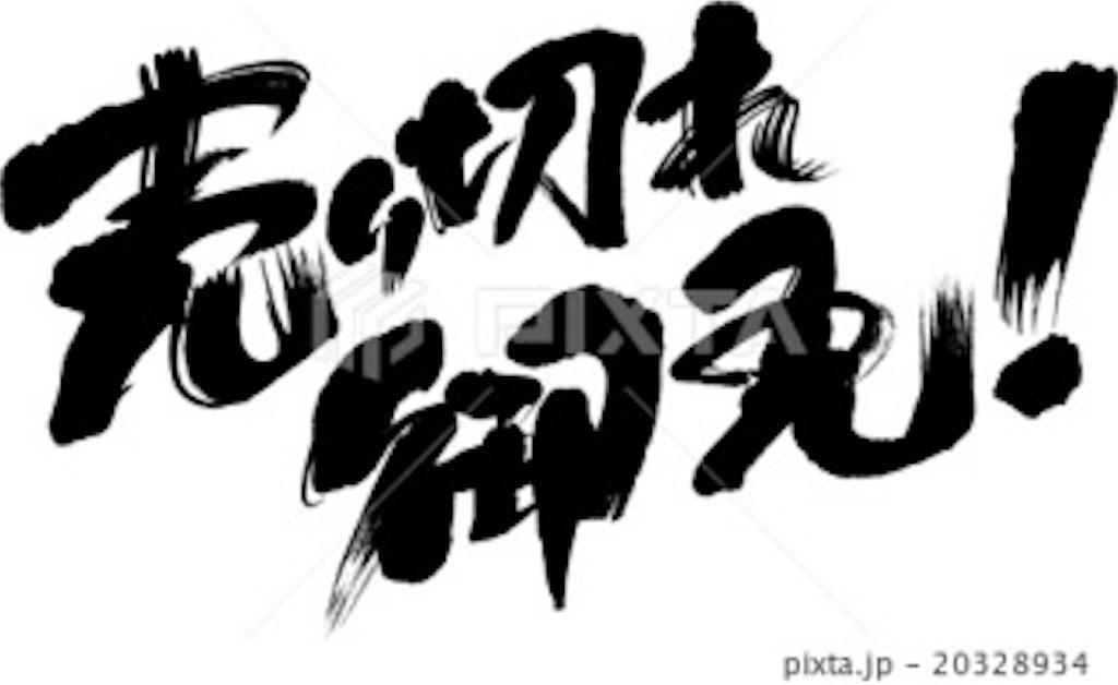 f:id:zanshin-koduka:20180302003152j:image