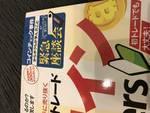 f:id:zanshin-koduka:20180303001037j:plain