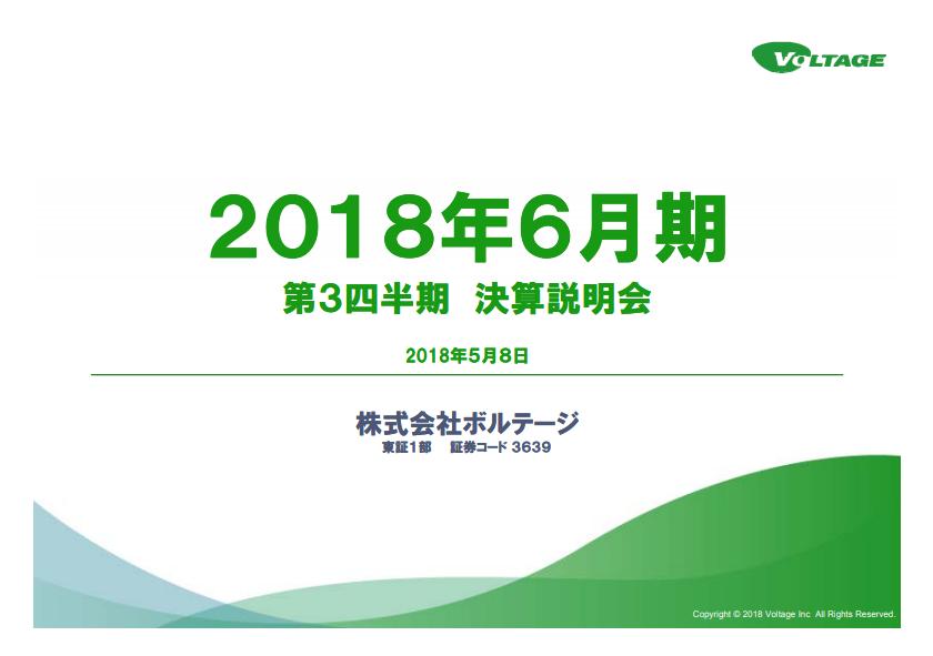 f:id:zanshin-koduka:20180531232540p:plain