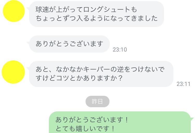 f:id:zanzo-t:20191105153353j:plain
