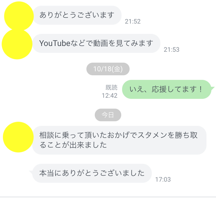 f:id:zanzo-t:20191105153409j:plain