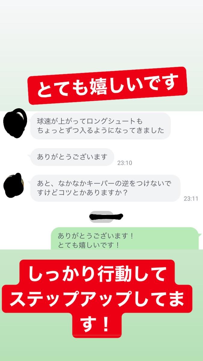 f:id:zanzo-t:20191105153423j:plain