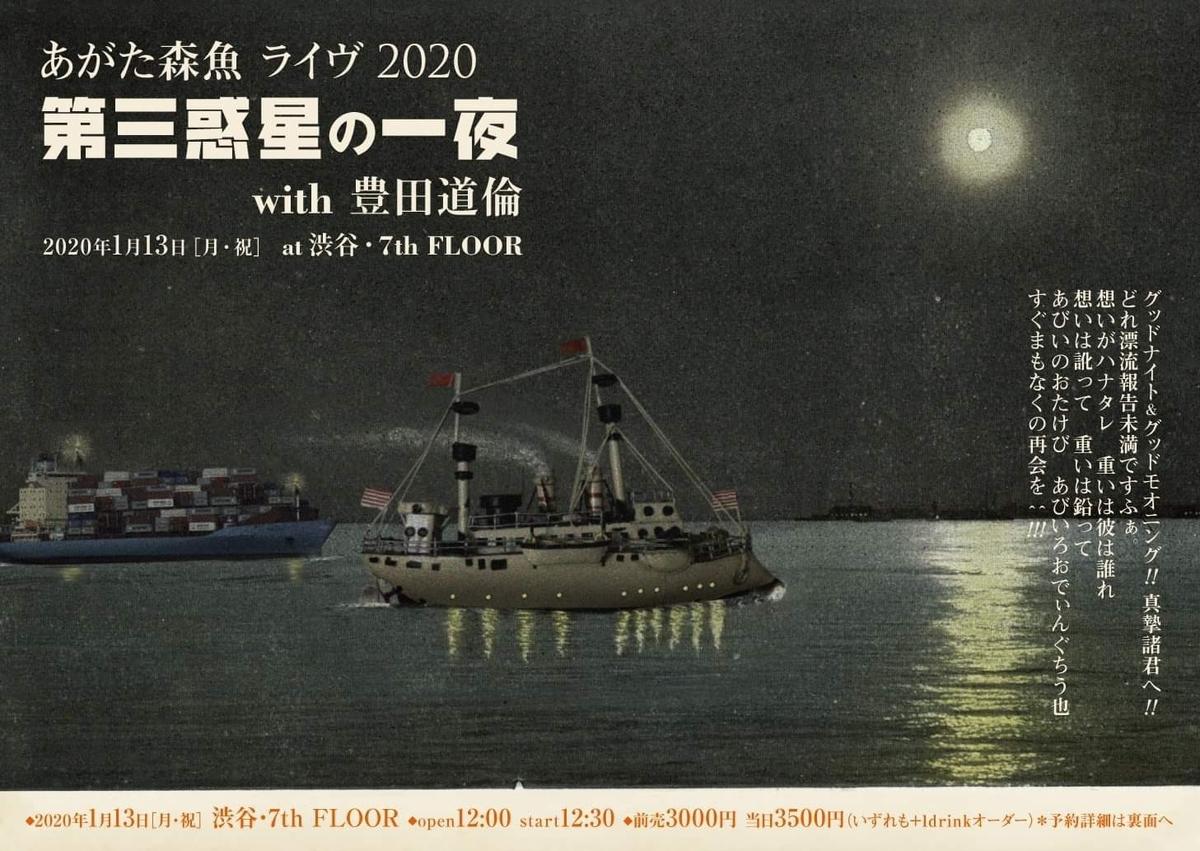 f:id:zanzow:20200121122739j:plain
