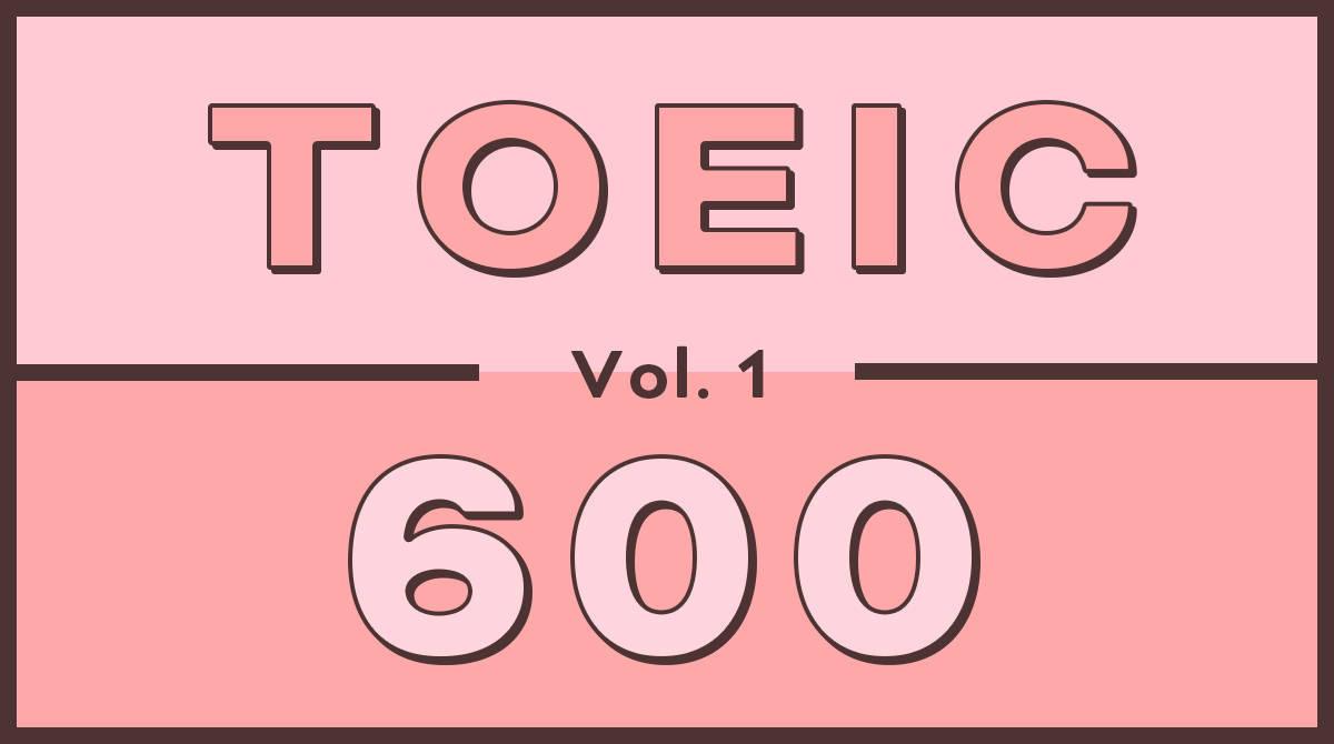 「割り勘にしませんか?」って英語で言える?【TOEIC 600英単語クイズ】
