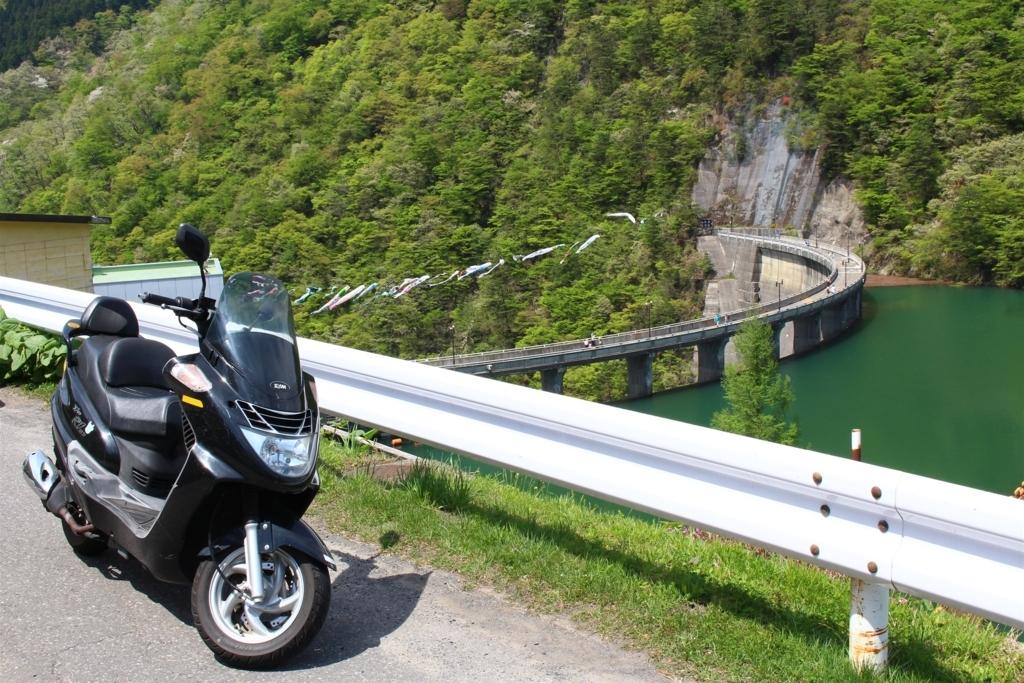 RV125JPと鳴子ダム