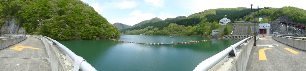 ダム湖「荒雄湖」