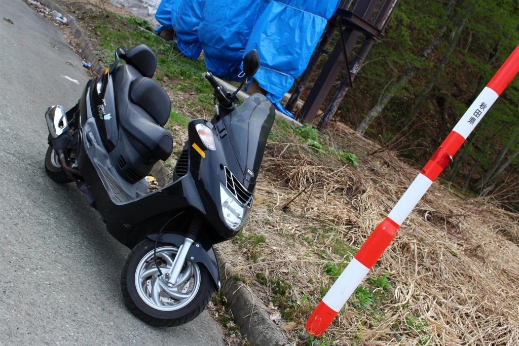 自バイク in秋田